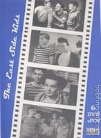 East Side Kids DVD Set